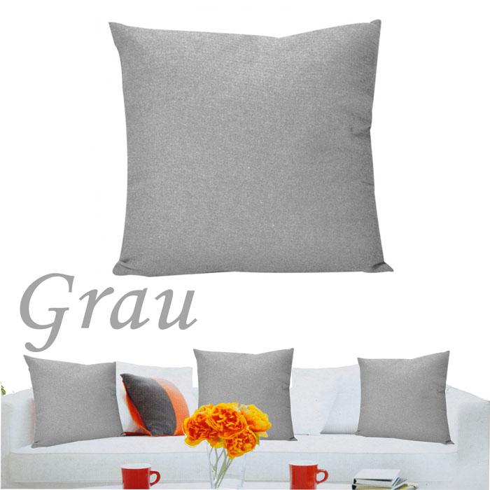 45x45cm dekokissen f llung kissenbezug kissen kopfkissen. Black Bedroom Furniture Sets. Home Design Ideas