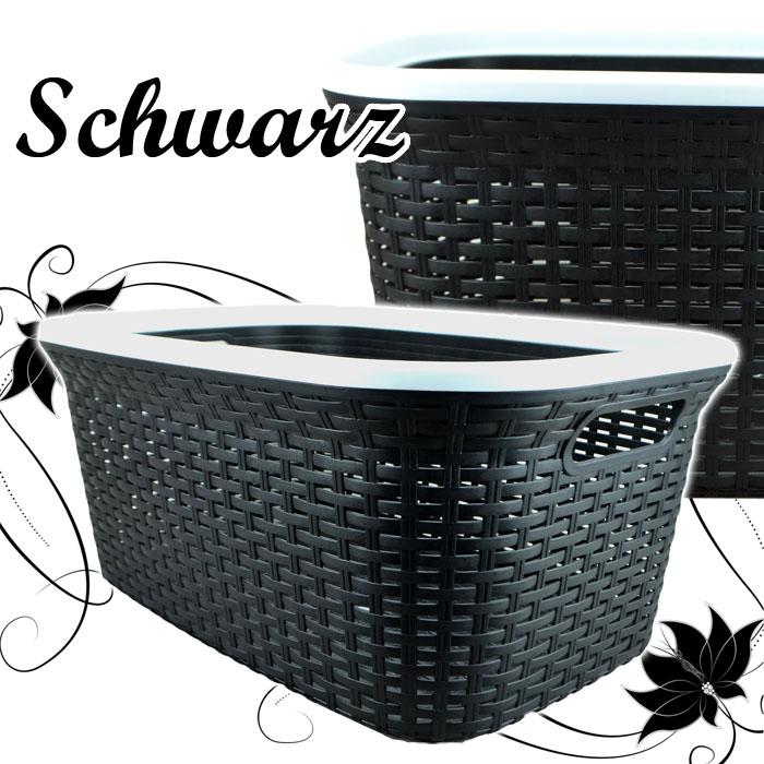 w schekorb in rattan optik w schebox w schesammler w schesack w sche korb box ebay. Black Bedroom Furniture Sets. Home Design Ideas